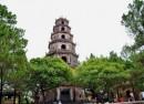 Du Lịch Miền Trung: Hà Nội – Huế – Đà Nẵng – Bà Nà – Quảng Bình (4N3Đ)