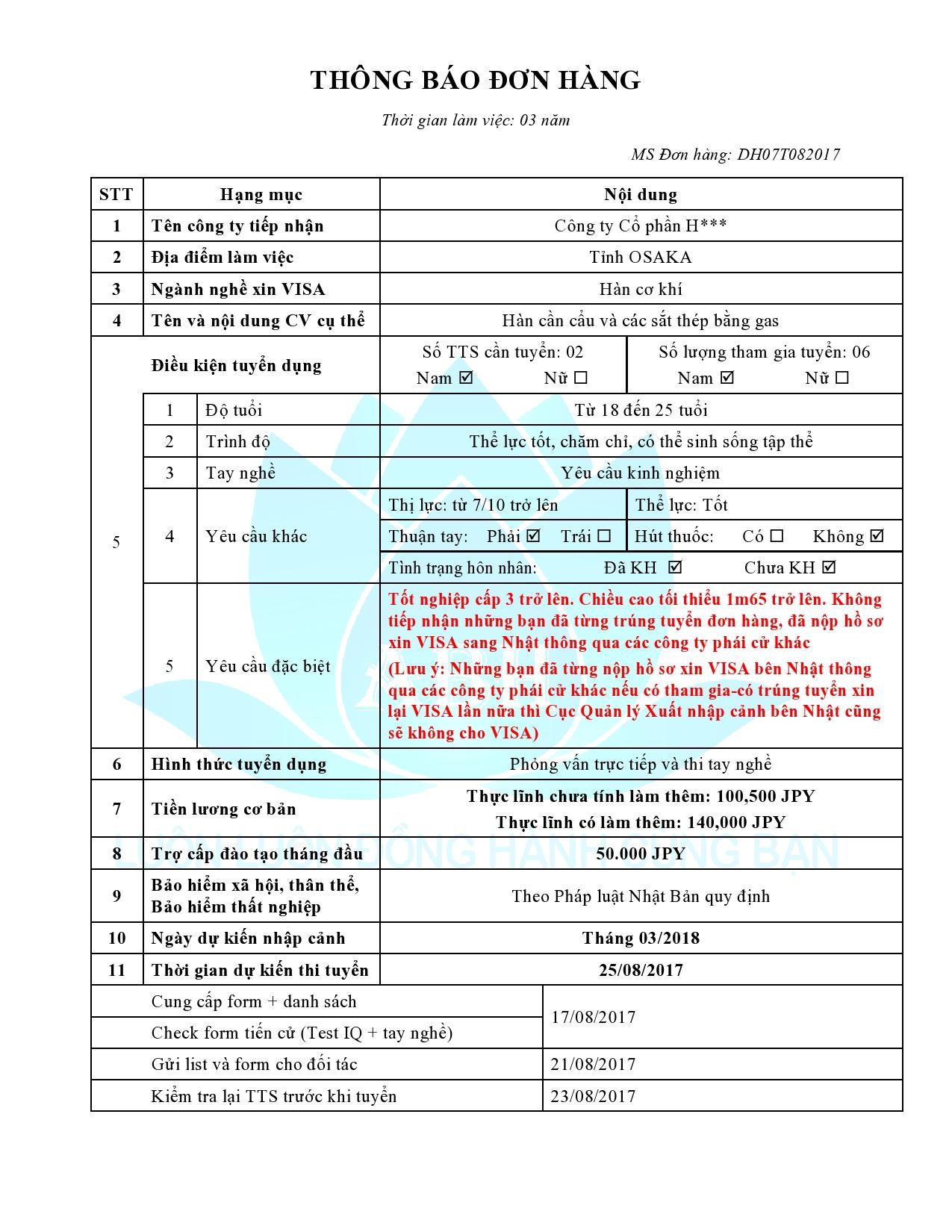 hàn cơ khí DH07T082017-page0001