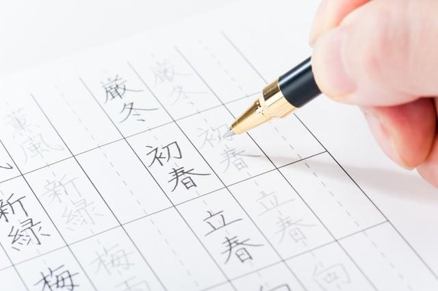 writing-language